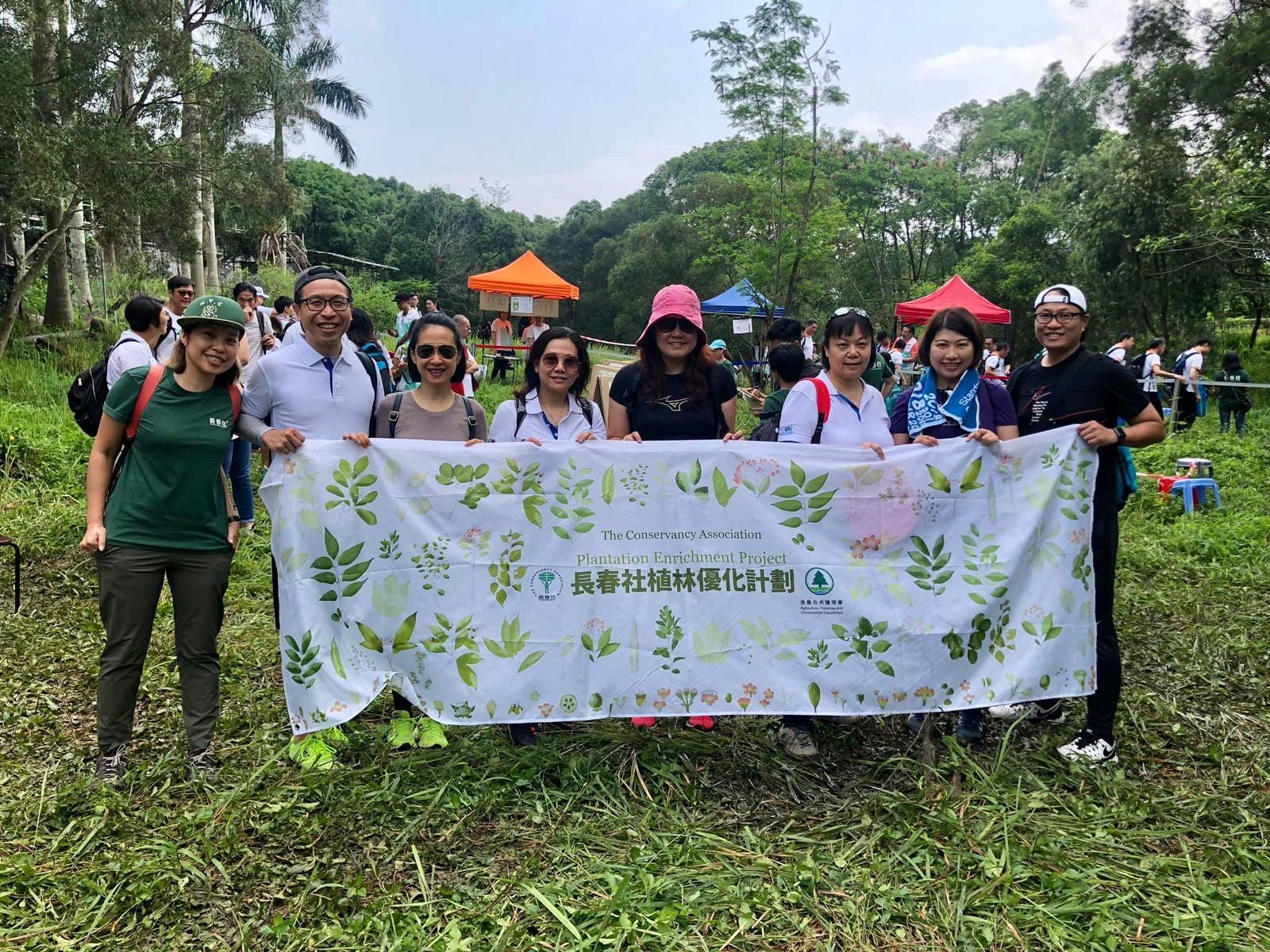 ANTOR Tree Planting Day [Apr 2019]