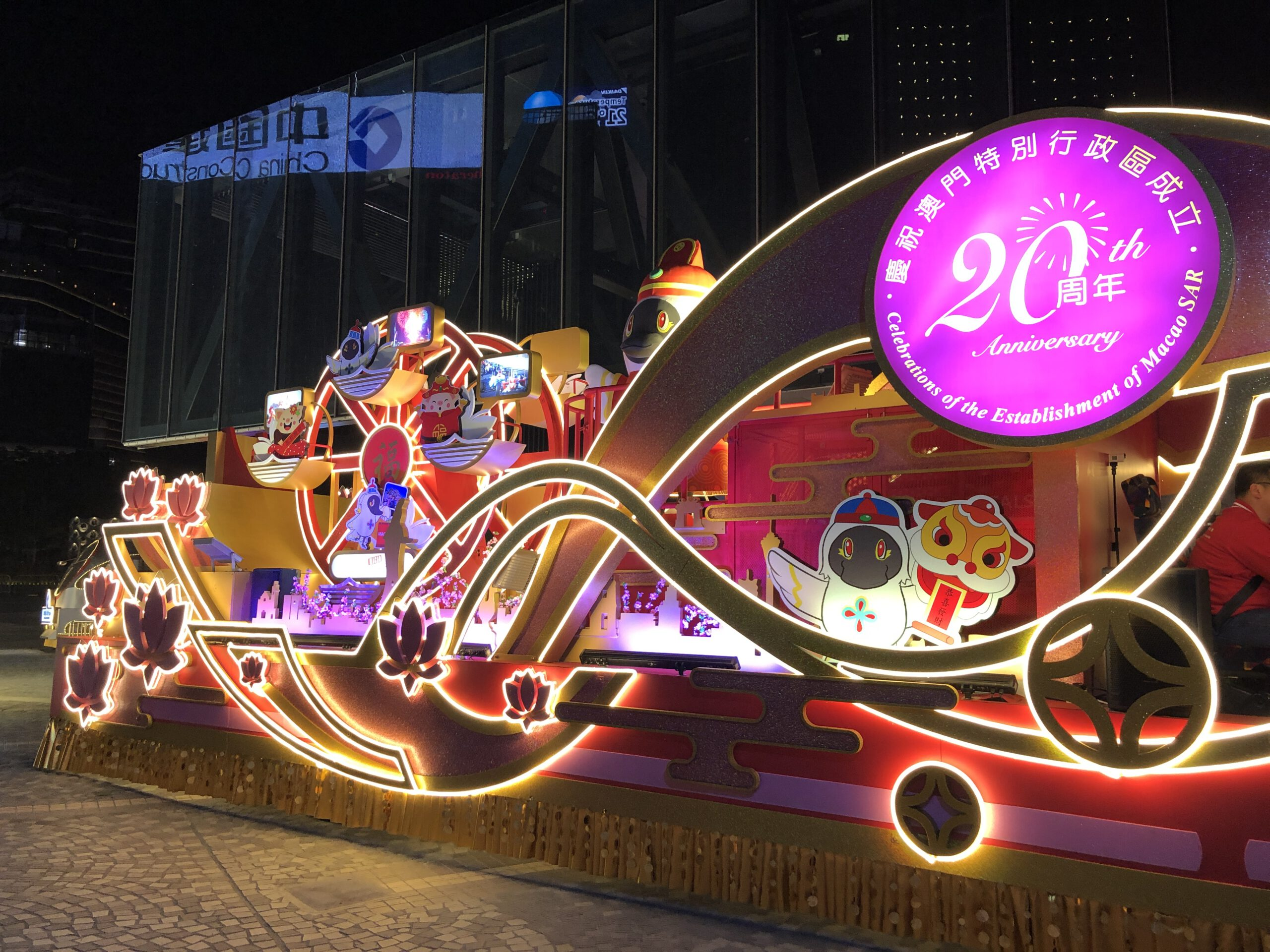 Read more about the article Float Presentation at the Cathay Pacific International Chinese New Year Night Parade (5 Feb 2019)
