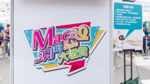 Experience Macao Celebration Style Summer Roadshow (29-30 Jun 2019)